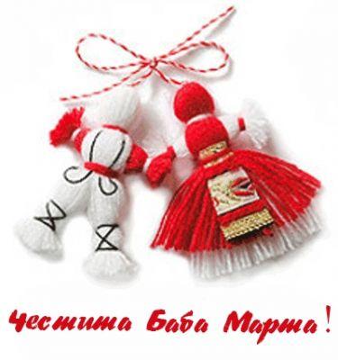 Мартеницата- един от най- българските символи - Изображение 1