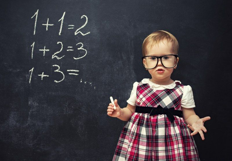 "Второкласници участват в ""Математика без граници"" - Начален учител Милена Борисова - Плевен"