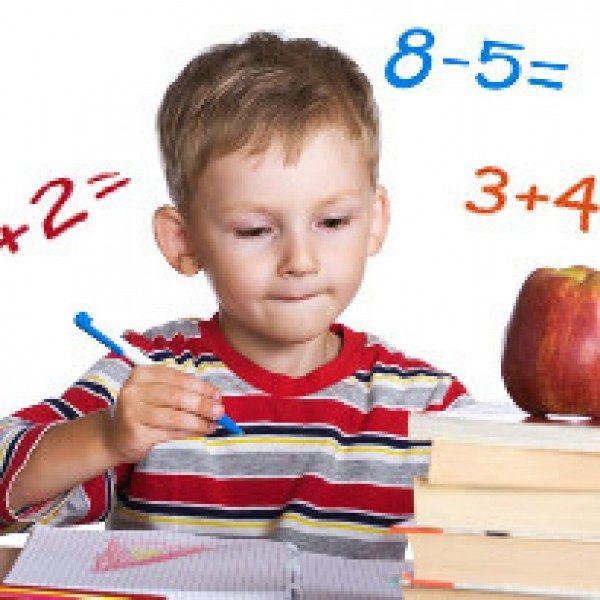 Коледно математическо за второкласници - Начален учител Милена Борисова - Плевен