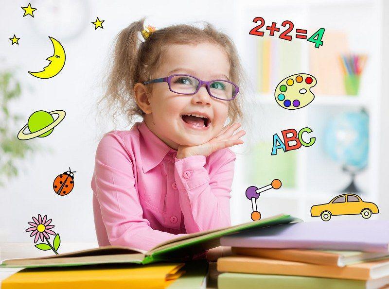 Математически състезания за първокласници - Начален учител Милена Борисова - Плевен