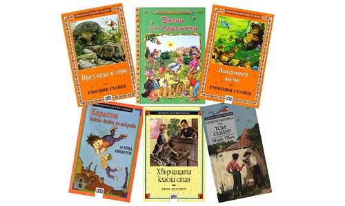 Списък на книги за бъдещи четвъртокласници - Начален учител Милена Борисова - Плевен