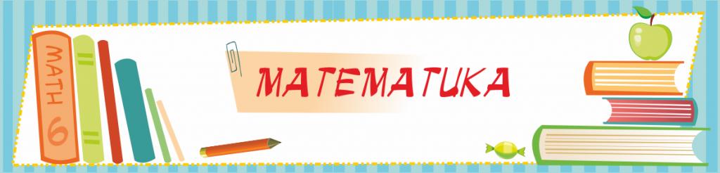 Да си припомним по математика - Начален учител Милена Борисова - Плевен