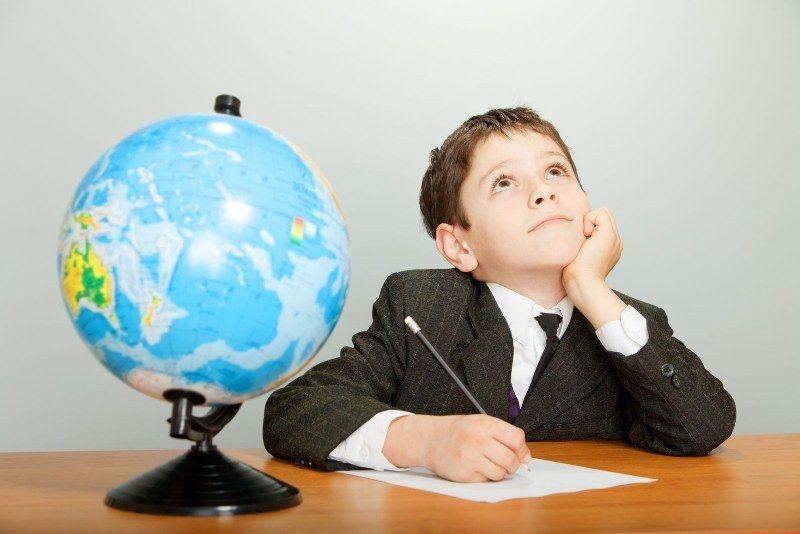 Тази трудна география - Начален учител Милена Борисова - Плевен
